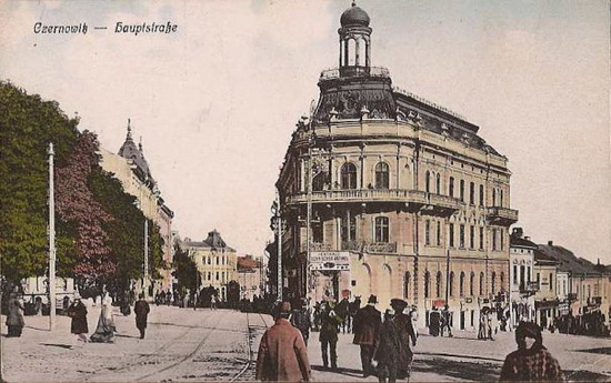 Дом-корабль в XIX веке, Черновцы