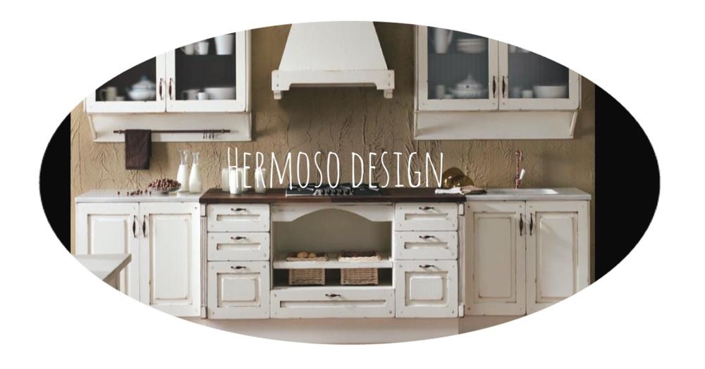 Rebajas liquidaci n cocinas exposici n muebles hermoso for Liquidacion muebles online