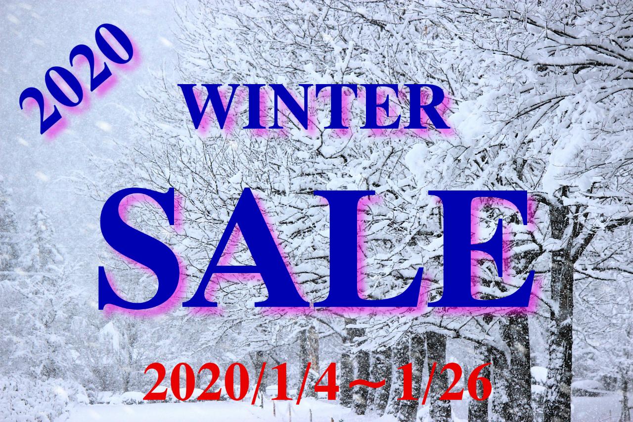 2020 winter sale brosent brosent in. Black Bedroom Furniture Sets. Home Design Ideas