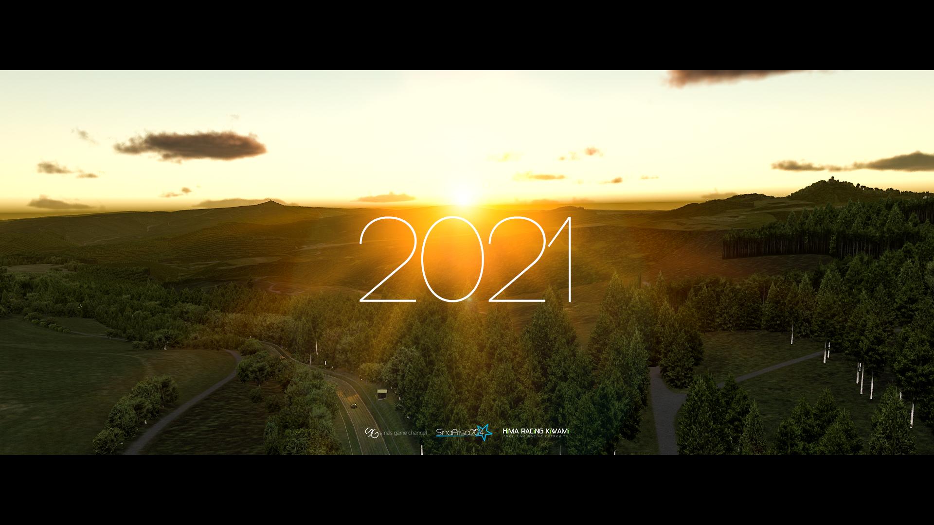 2021年、あけましておめでとうございます。