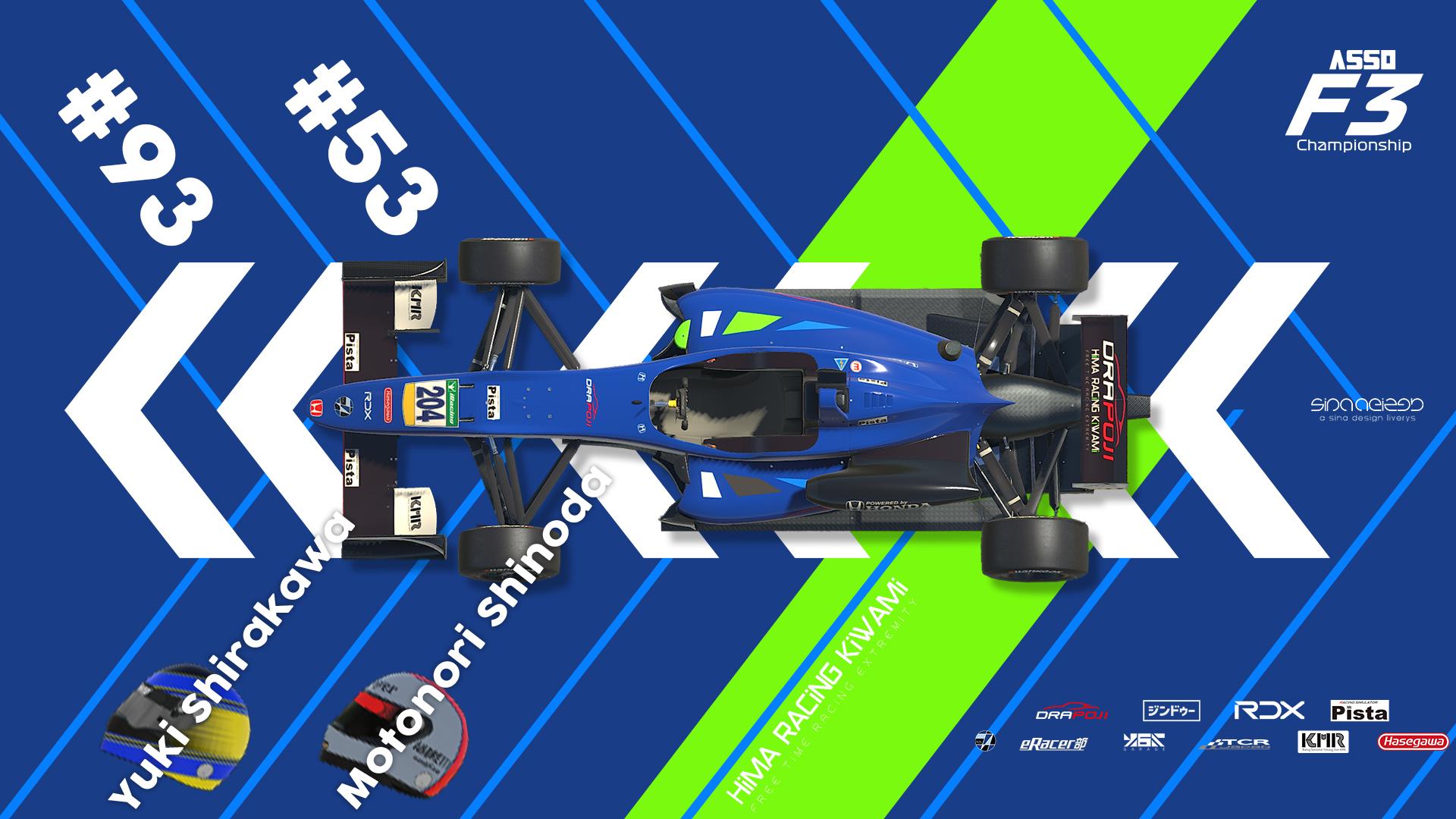 ASSO F3に暇racing極み参戦へ