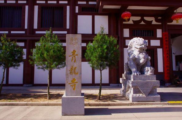 ここは弘法大師・空海が平安時代に入唐した時、密教を学んだ場所です!