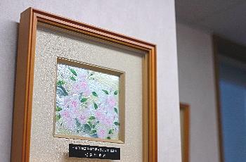 平塚市優良中小企業経営者表彰