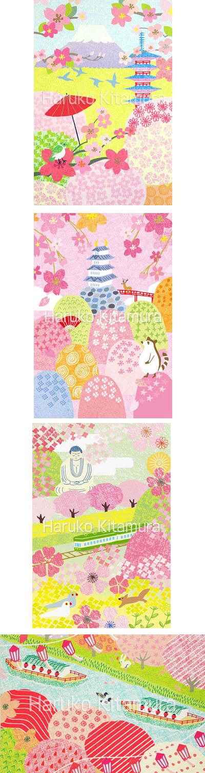 桜イラスト、さくらイラスト、季節のカード