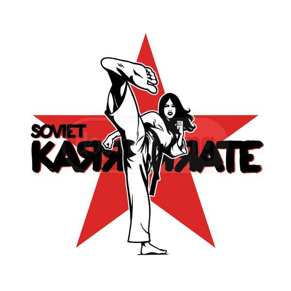 """KAЯЯЯЯЯTE"", 2012"