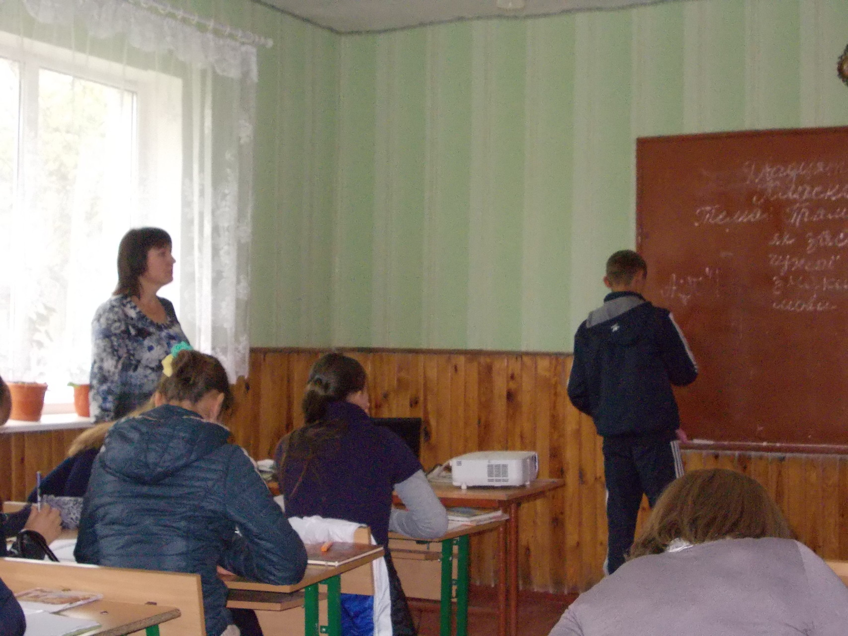 Українська мова, 9 клас, вчитель Федік Людмила Іванівна