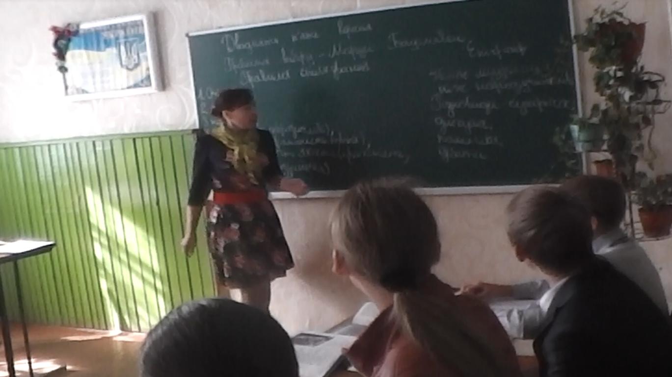 Українська література, 8 клас, вчитель Приходько Наталя Василівна