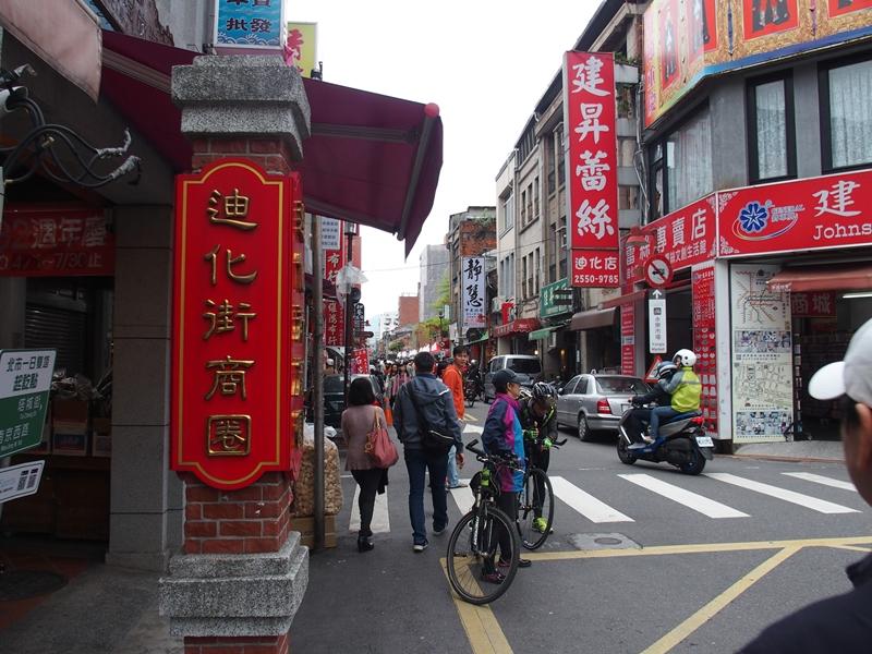 台湾の一大乾物店・漢方薬店の結集している迪化街(カラスミ・クコの実・ドライパイナップルほか購入)