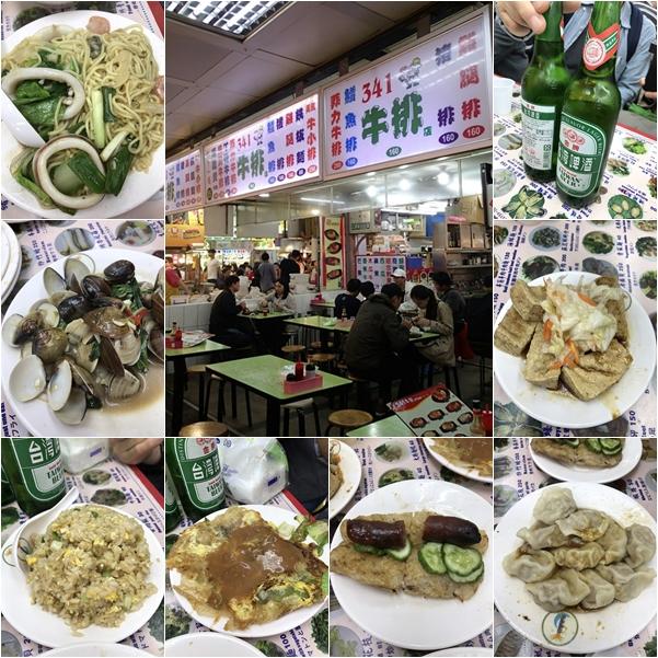 注文は水餃子・臭豆腐・台湾ビールほかを注文