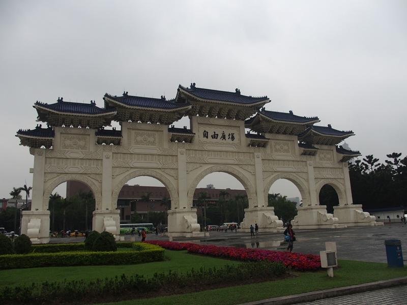 中正紀念堂正門