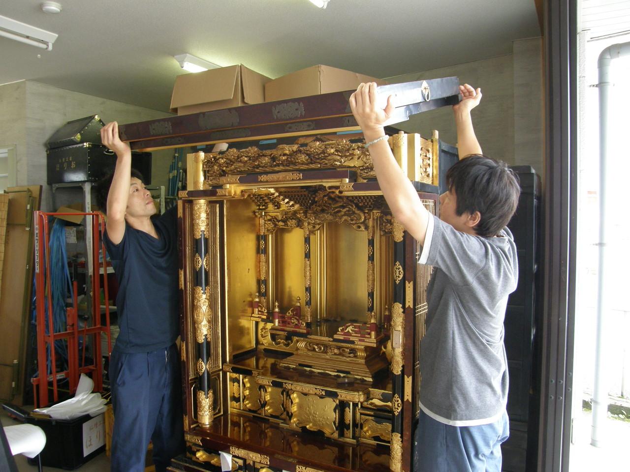 仏壇洗濯・修理 完全に上台輪を取り外す。