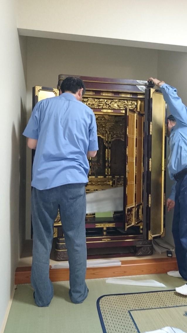 お仏壇の引っ越し。