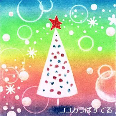 2013-12aクリスマスツリー