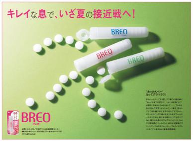 BREO(グリコ)
