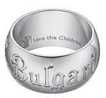 BVLGARIの「save the children」キャンペーンリング