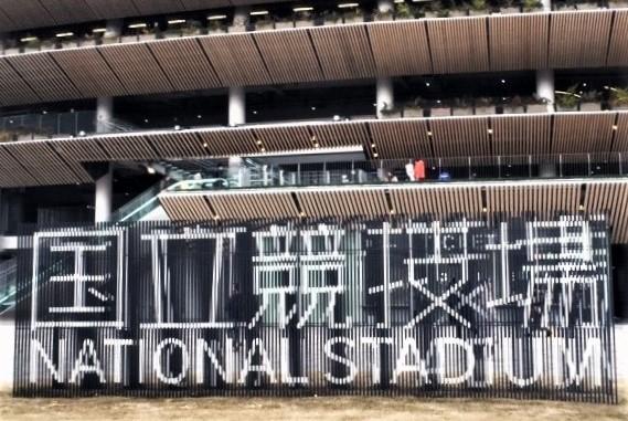 新たな国立競技場で令和初の大学選手権決勝