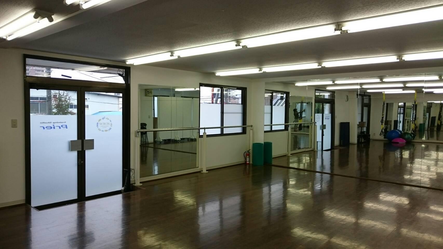 スタジオ・プリエ