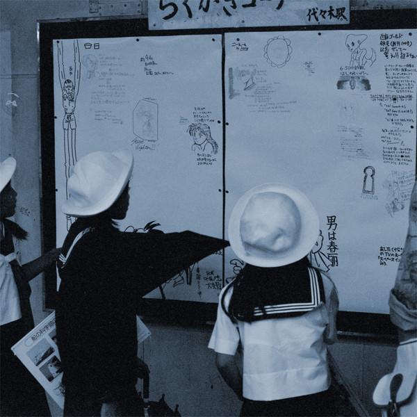 地蔵建立—代々木駅[東京] Jizoing: Yoyogi Station [Tokyo], 1992