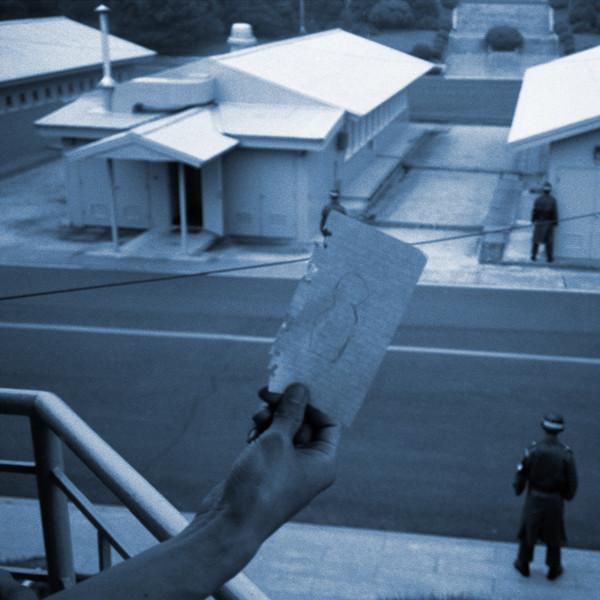 地蔵建立—板門店(ノート)[韓国] Jizoing: Panmunjon (note) [Korea], 1992