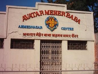 Ahmednagar - Kings Road hall