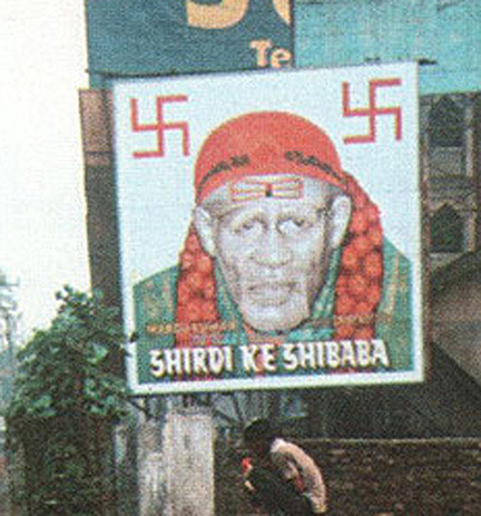 Sai Baba - Shirdi - mehermelbs jimdo page!