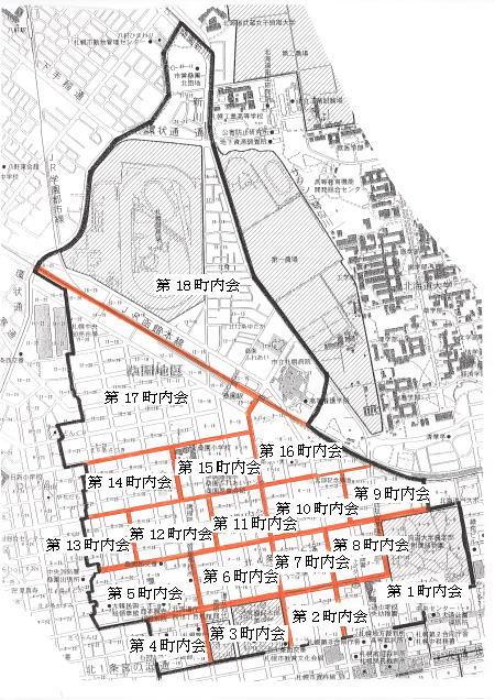 桑園地区には18の町内会があります