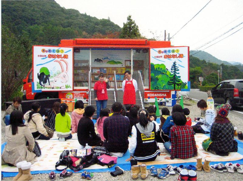 HOME > イハラ   2010年11月13日、和歌山県のイハラ・ハートショップに行ってきました。 イハラ・ハートショップのHPはこちら。 講談社のキャラバンカーの前にたくさんの方たちが集まってくださって嬉しそうな僕。