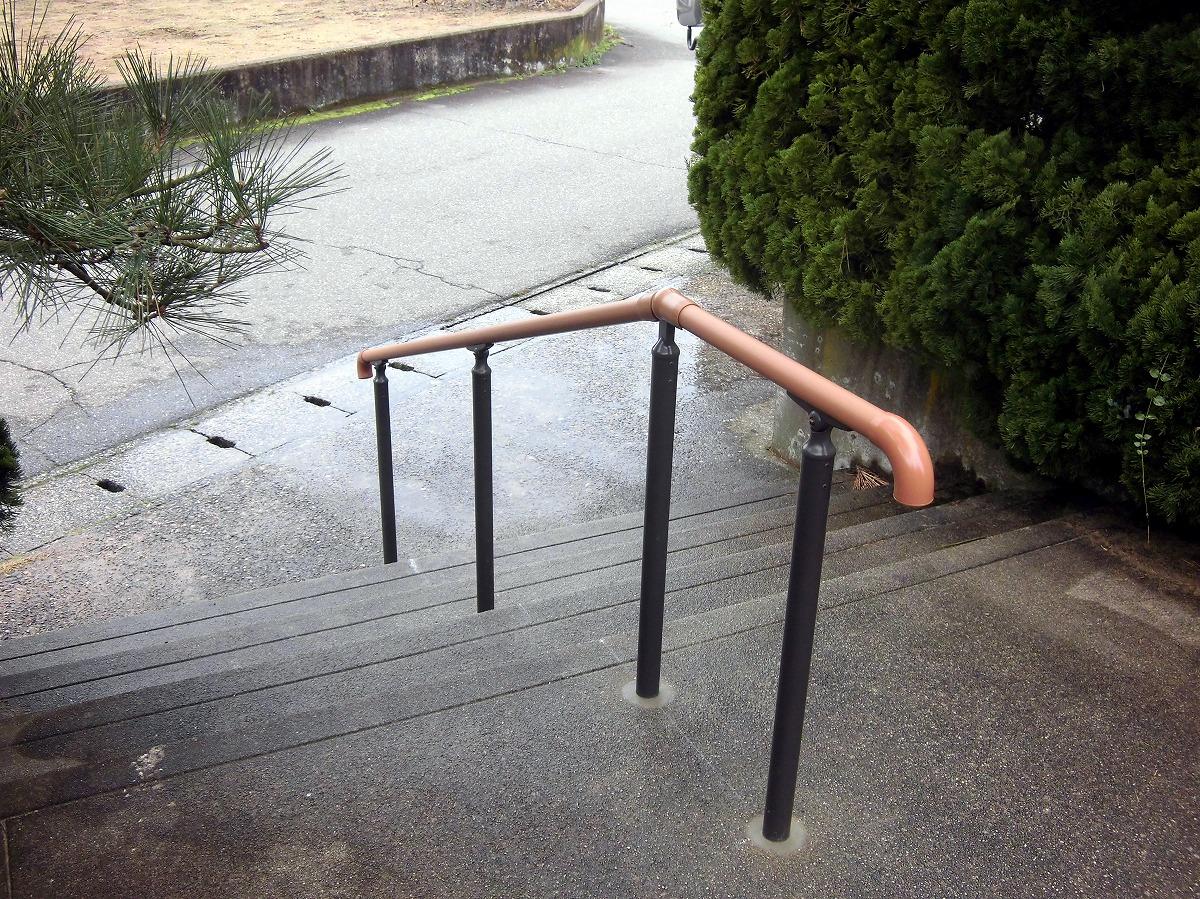 施工後 玄関アプローチ階段手すり