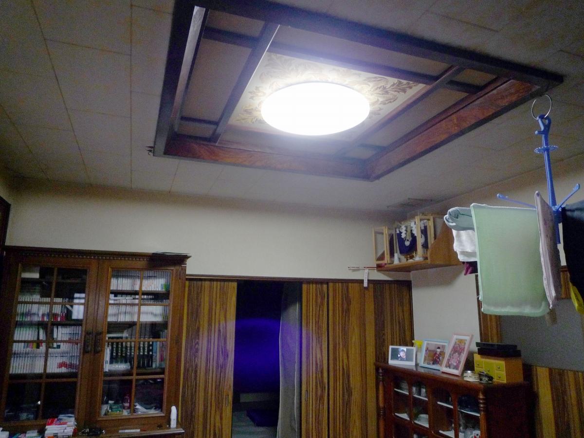 施工前 居間照明