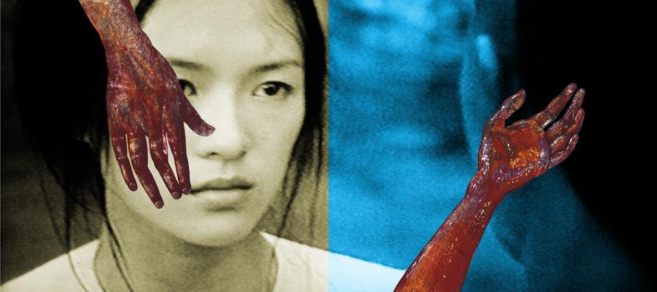 """Berühren  2006, grandezza variabile ,  mixmedia,  Immagine 5 dalla serie """"Tiger und Drachen"""""""
