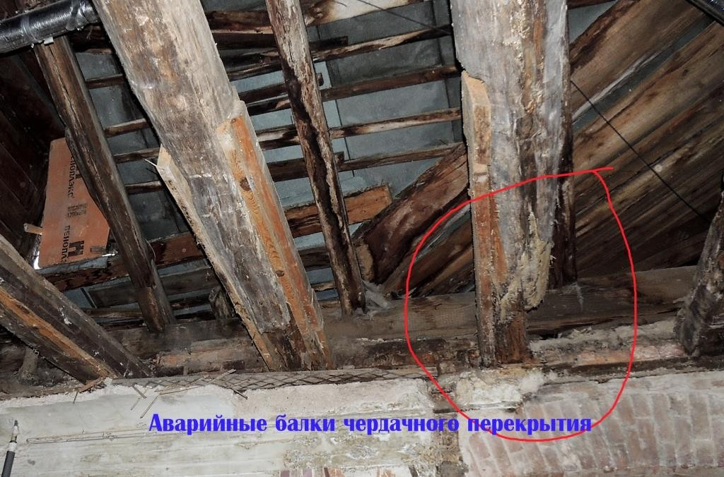 avariynye_balki_perekrytiy