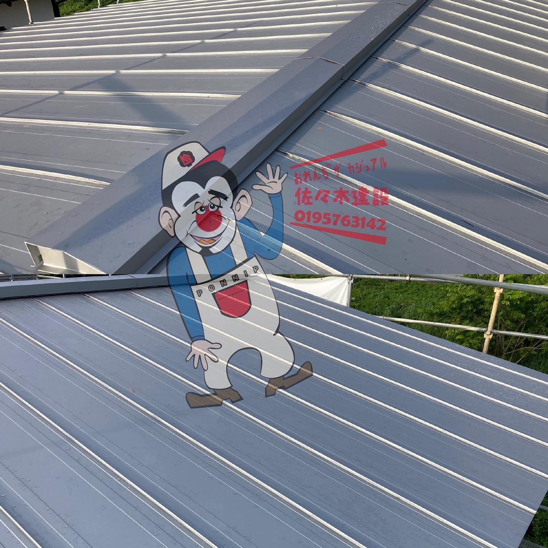 お屋根の上から、がんばれニッポンフレーバー ぴすぴすぴーす