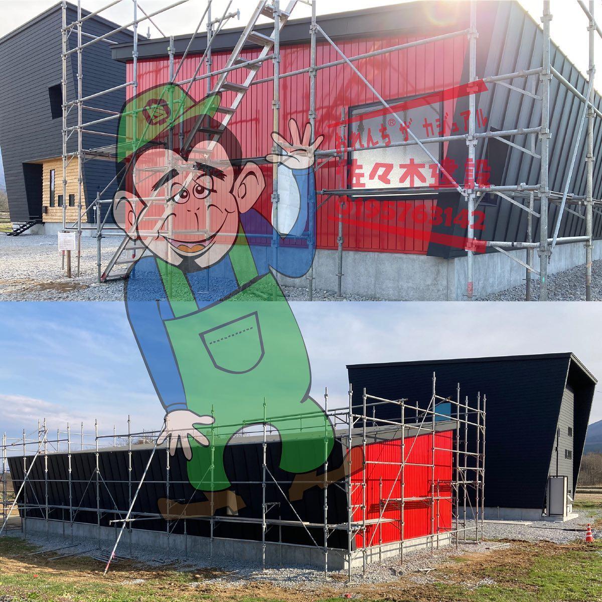 シール工事おわり 土曜日、仮設足場解体撤去今度はどこの現場に行くのだありがとう❤️ってゆー