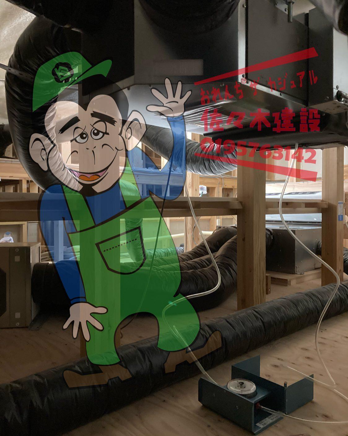 熱交換式換気扇風量調整 微差圧計(マノスターゲージ)+専用チューブ+プラスドライバーを使用する だもんで