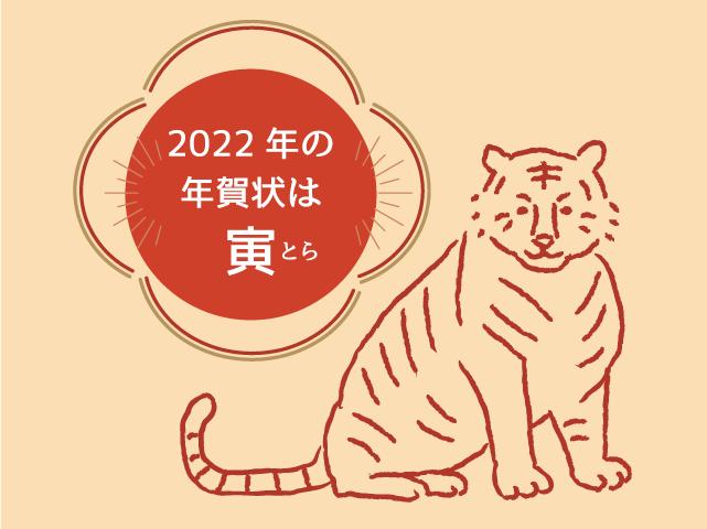 2020年 年賀状印刷