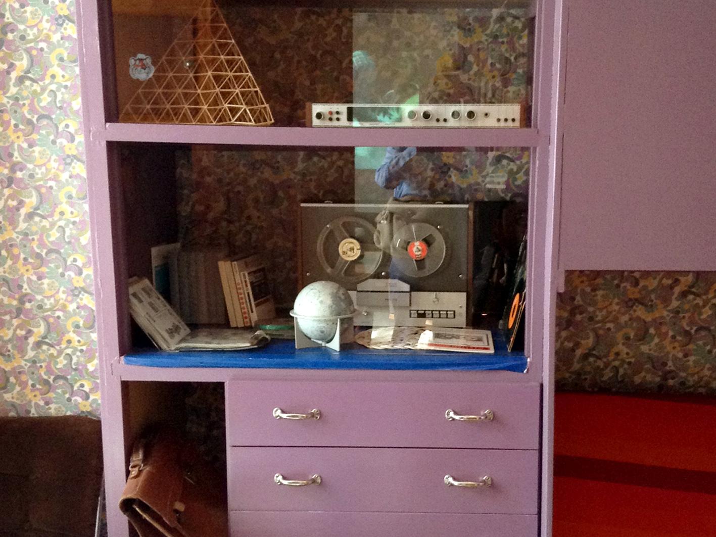 Interieur in einer 1970er Wohnung - Den Gamble By