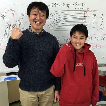 平塚市内小学校のYくん。堀口塾に小学5年生から2年間通って、見事平塚中等教育学校に合格!