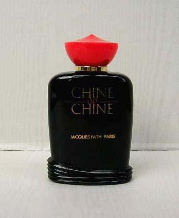 FATH JACQUES : CHINE DE CHINE - PETIT FLACON EN VERRE NOIR