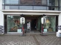 千葉県佐倉市人形の館 密閉型ケース