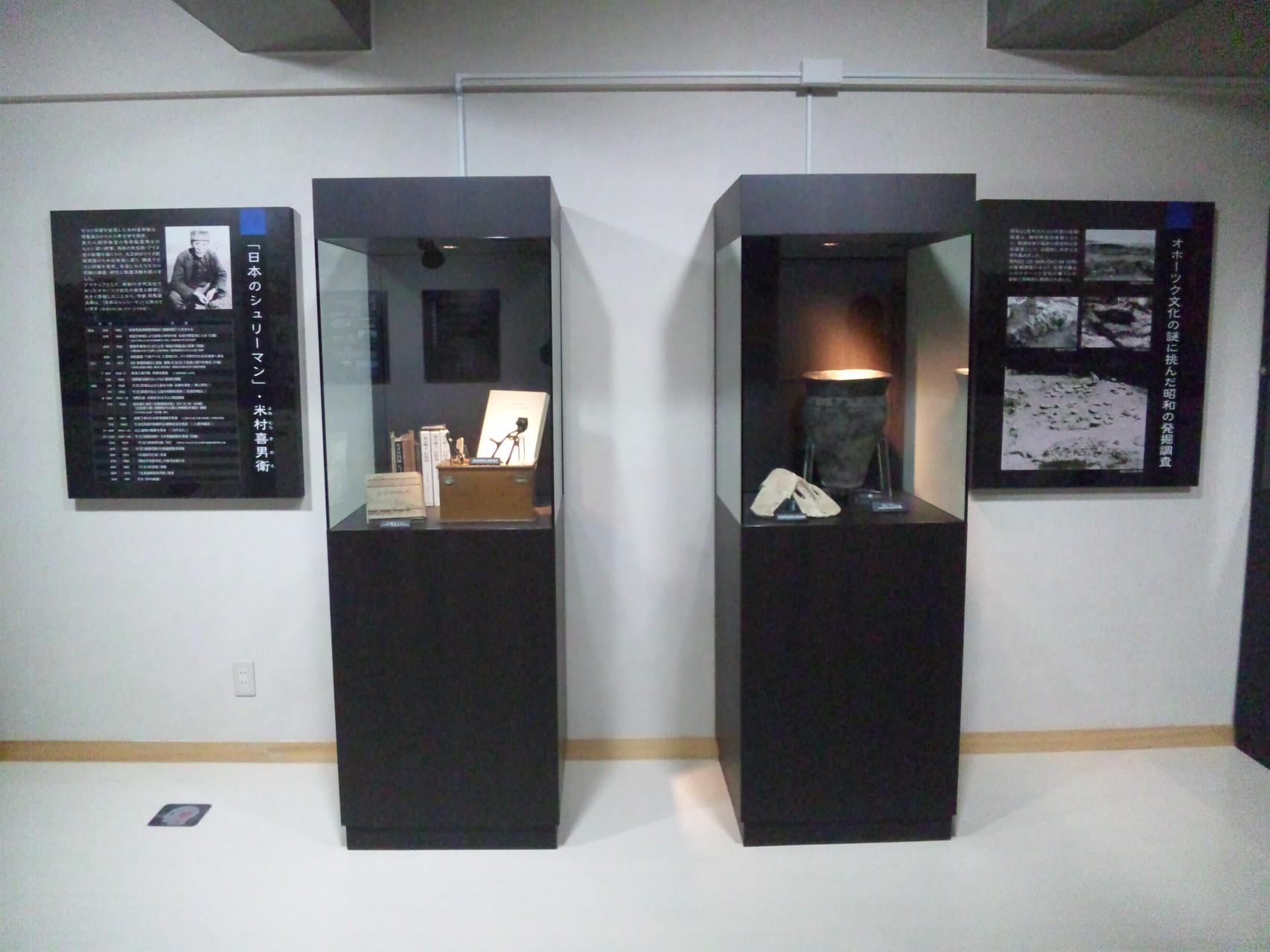 網走市 モヨロ博物館