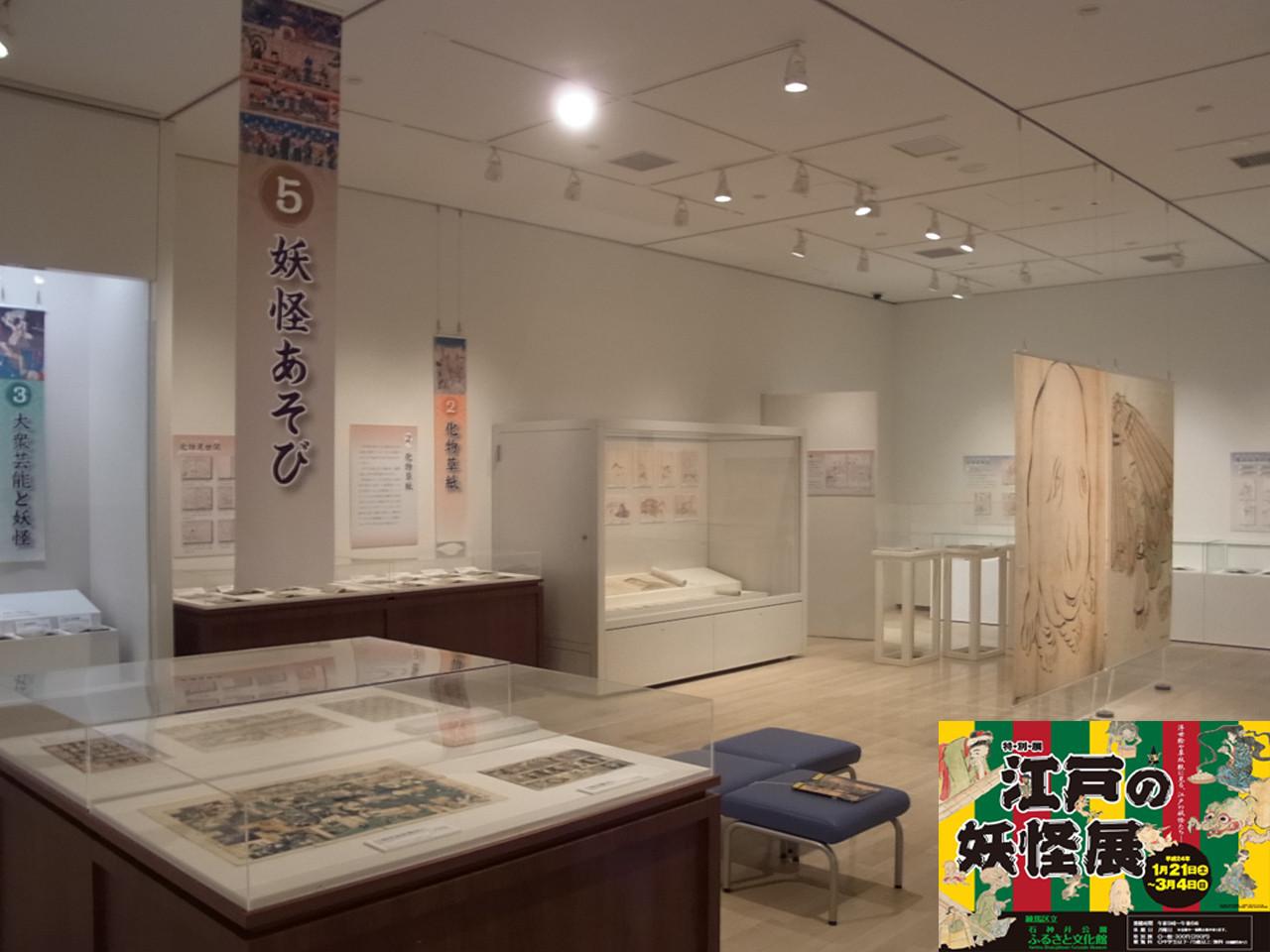 練馬区石神井公園ふるさと文化館
