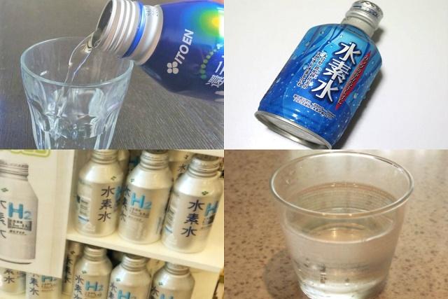 美味しい商品!?ボトル缶の水素水の口コミ