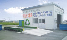 上村商店:坂井市営業所
