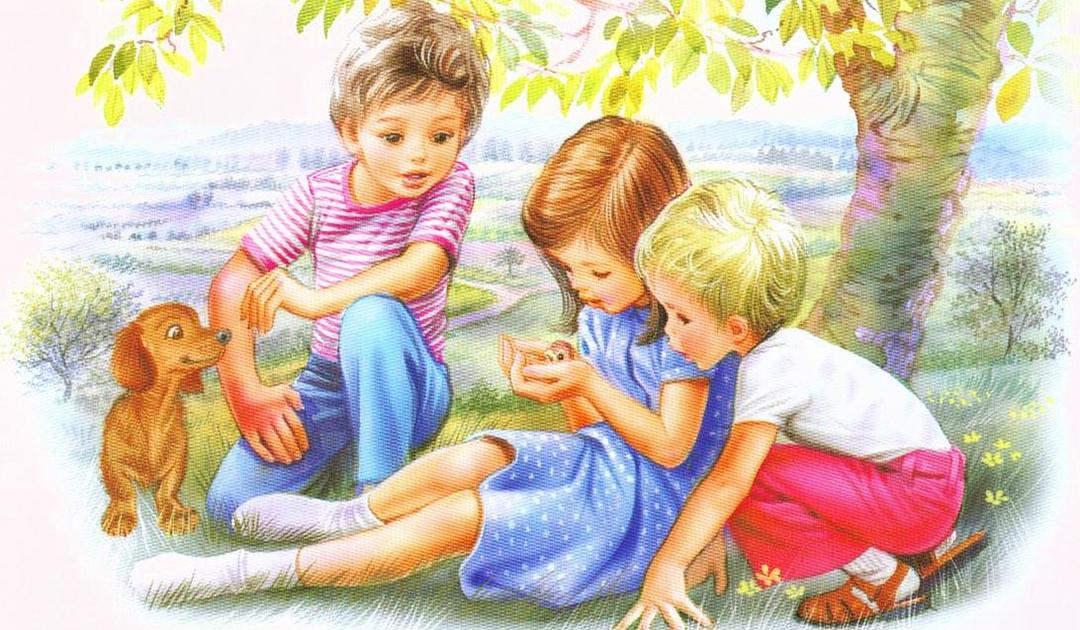 Воспоминания из детства