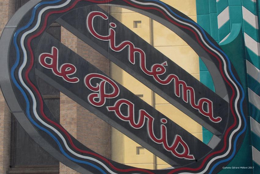 Cinéma de Paris, 2017.