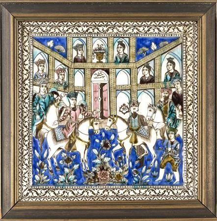 Handmalerei, glasiert, ein Geschenk eines Mitglieds der Familie Pahlewi, einst die Herrscherfamilie in Persien. Persien um 1960, mit diesem Familienglied verband Pierre Price eine enge Freundschaft.