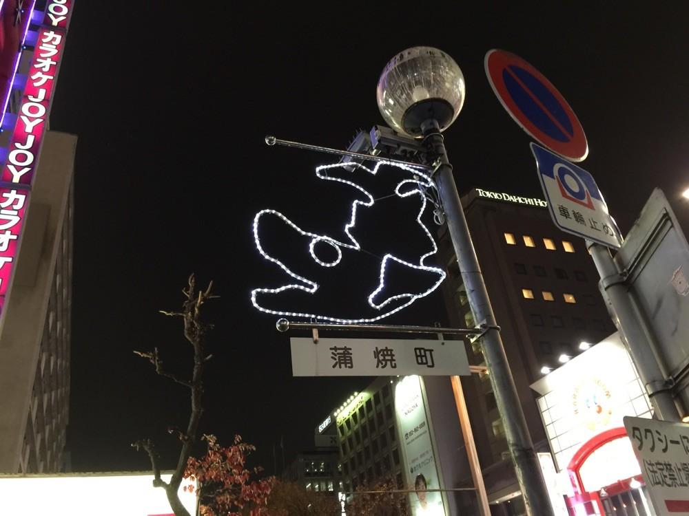 栄で見つけた可愛いシャチホコ電飾。下には蒲焼町?