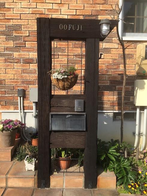 枕木で作ってあった既存の門柱。ポスト、インターフォン、表札がついたまさに機能門柱。