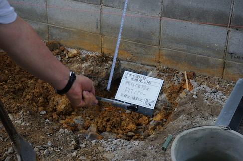 掘削が終わったらちゃんと入る大きさかどうかチェックします。
