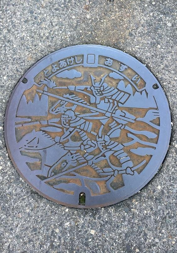 豊明市で見付けた桶狭間の戦いのマンホール
